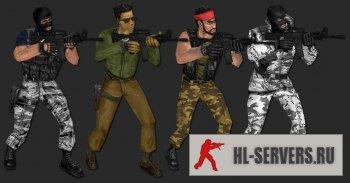 Скины террористов из CS 1.6