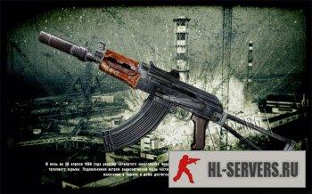 Модель оружия AKС-74У
