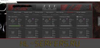 Движок мониторинга [mon-servers] от by-web