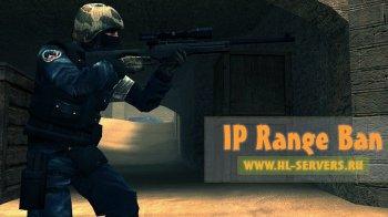 IP Range Ban (баним подсеть)