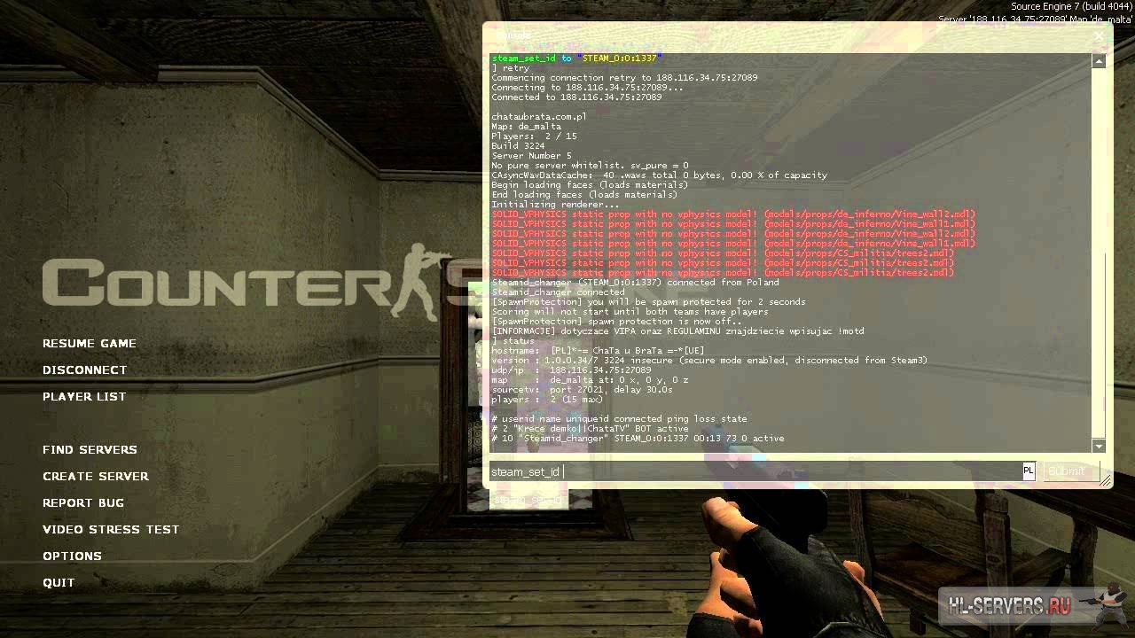 SteamID Changer v1 5 (Программа меняет SteamID)