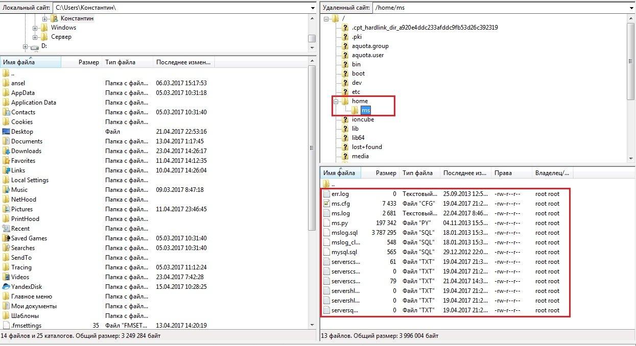 проблемы при регистрации домена