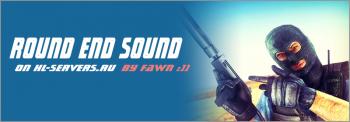 Round End Sound + Показывает трек в чате