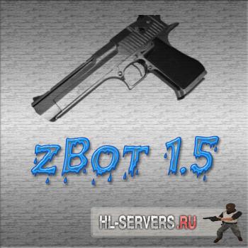 ZBot 1.5 (боты для CS 1.6)