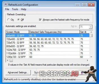 Refresh Lock CS 1.6 (Программа для увеличения FPS)