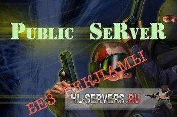 Скачать Готовый (Паблик Сервер CS 1.6)