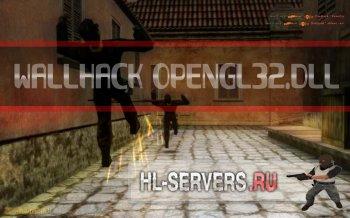 Чит Wallhack OpenGL32