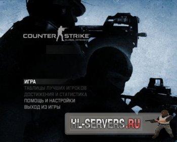 Патч для коректного отображения русских символов в CS GO