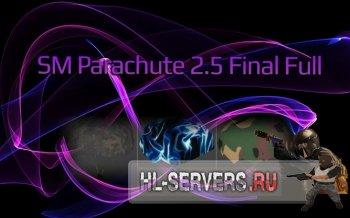 Парашют для вашего сервера CS:GO