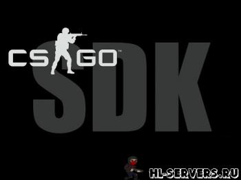 SDK(Редактор карт) для CS:GO
