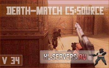 Чистый готовый сервер Counter-Strike Source DeathMatch