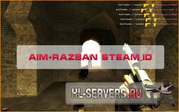 Супер чит AIM + Разбан (Steam_id)
