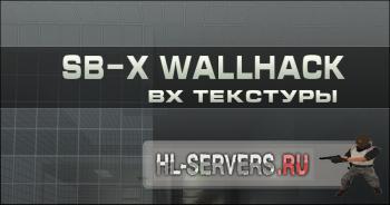 Чит SB-X Wallhack для CS:S