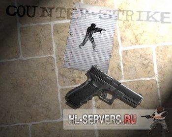 Тема меню «Glock» для CS 1.6