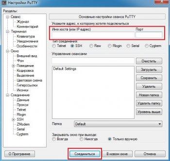 Установка и Настройка Мастер-сервера (Counter-Strike)