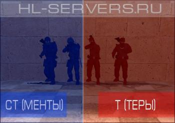 Модели игроков T [Красные] - CT [Синие]