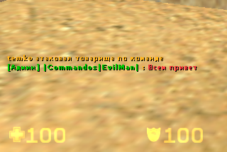 Colored Translit v1.3 (Чат на Русском) для CS 1.6