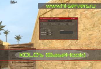 Чит KOLO's (BaseHook)