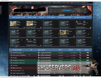 Движок мониторинга серверов MONENGINE (с новым дизайном и функциями)