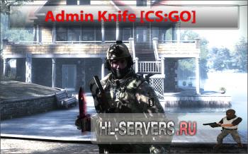 [CS:GO] Плагин aKnife - Нож админа