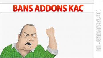 Bans Addon KAC (Банит раз и навсегда)