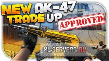 AK-47 Fuel Injector из новой коллекции CS:GO для CSS