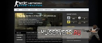Web Движок мониторинга серверов GameTracker
