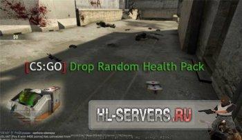 Плагин Drop Random Health Pack для CS:GO