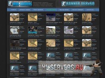 Мониторинг серверов CS 1.6, копия MonEngine