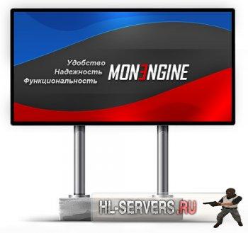 Мониторинг серверов Counter-Strike 1.6 MonEngine