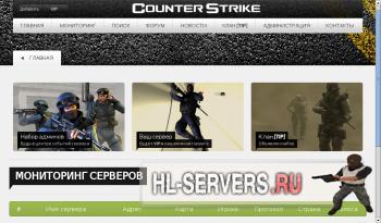 Оригинальный мониторинг Игровых серверов