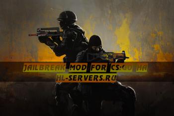 Рабочий JailBreak МОД для сервера [CS:GO]