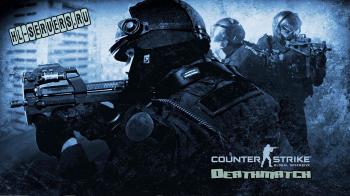 Плагин CS: GO Deathmatch 1,2