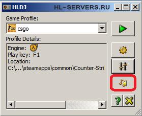 HLDJ (Воспроизвести музыку через микрофон)