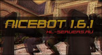 NiceBot 1.61 для КС 1.6