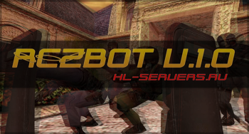 RCZbot v.1.0 (Rus) для CS 1.6