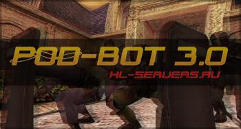 POD-Bot 3.0 (Боты для КС 1.6)