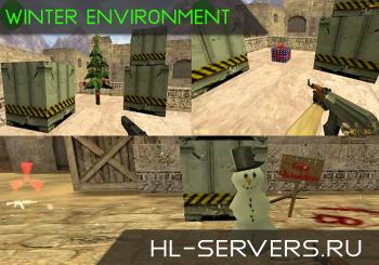 Winter Environment (Новогоднее украшение сервера КС 1.6)