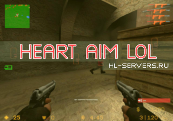 Чит Heart Aim LoL для CS:S v34