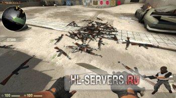 Плагин Give Weapon v1.0 для CS:GO