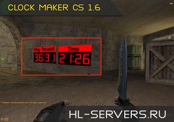Плагин Clockmaker (ставим часы на стенах)