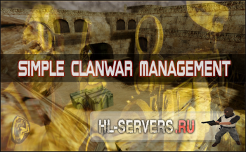 Simple Clanwar Management для КС 1.6