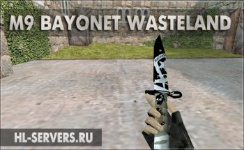 Модель ножа M9 Bayonet Wasteland для CS 1.6