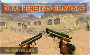 Модель Dual Berettas Comrade для CS 1.6