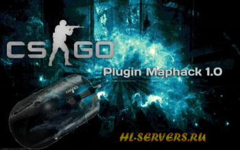 Плагин Maphack 1.0 for CS:GO