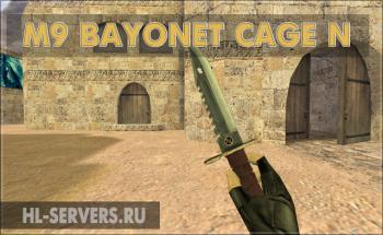 Модель ножа M9 Bayonet Cage N для CS 1.6