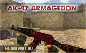 Модель AK-47 Armagedon для CS 1.6