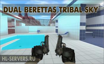 Модель Dual Berettas Tribal Sky для CS 1.6
