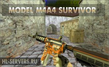 Модель M4A4 Survivor для CS 1.6