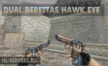 Модель Dual Berettas Hawk Eye для CS 1.6